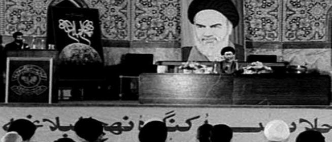 بیانات حضرت آیتالله خامنهای در سه کنگرهی بینالمللی نهجالبلاغه